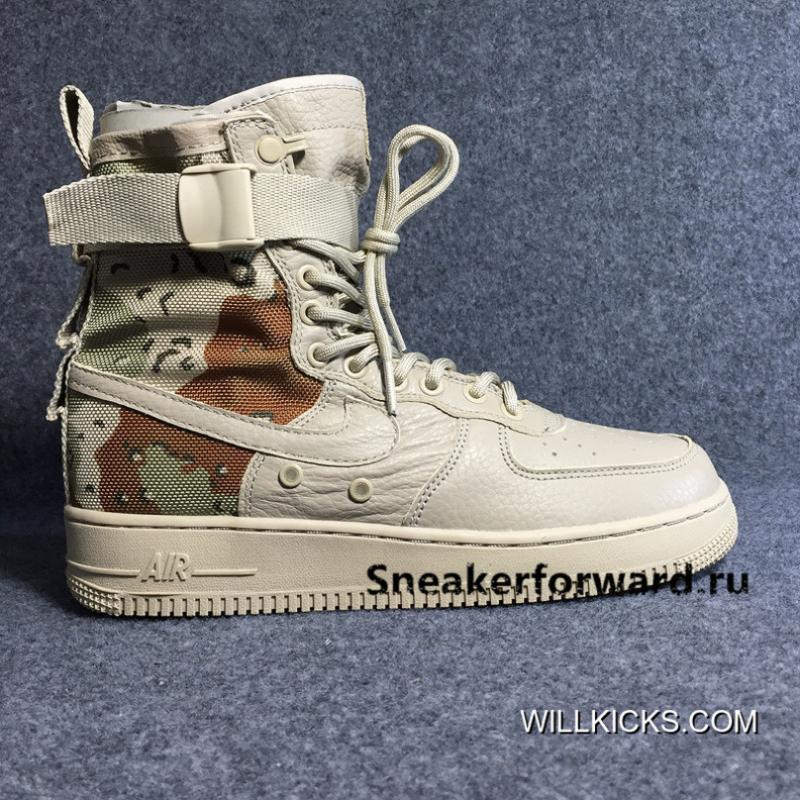 separation shoes a1311 75f4a Nike Special Forces Air Force 1 Boots SF-AF 1 CHINO New Release ...